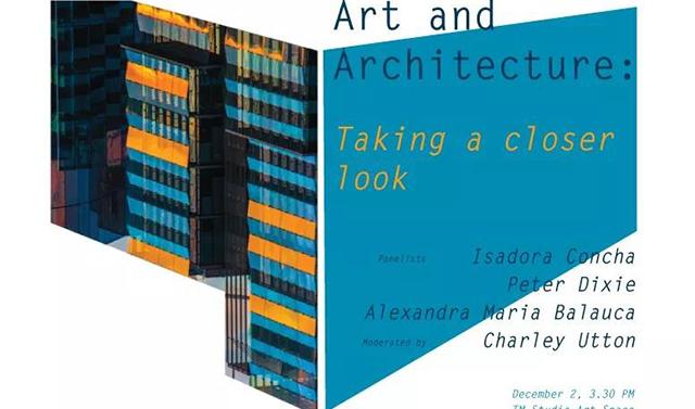 一个访谈:艺术与建筑