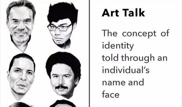 一个访谈:名字和面孔的身份概念