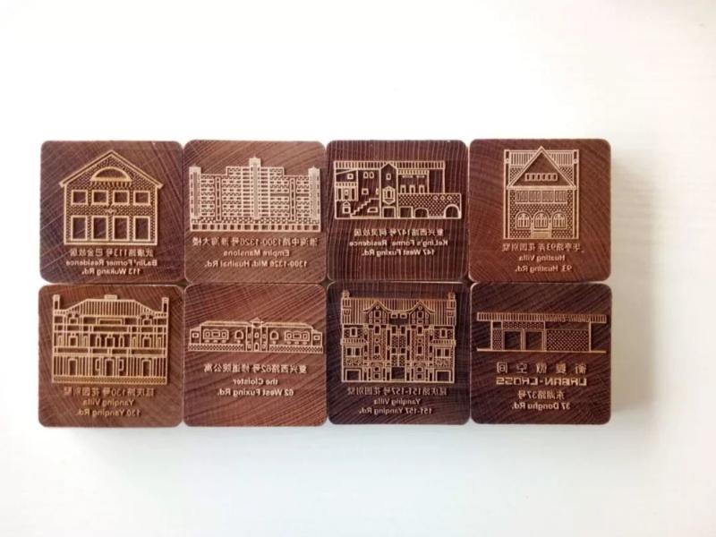 系列历史建筑印章