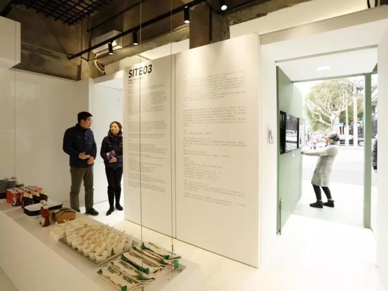 Exhibition site photo
