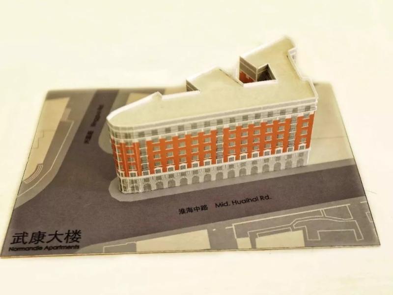 11步就可以轻松制作的武康大楼模型