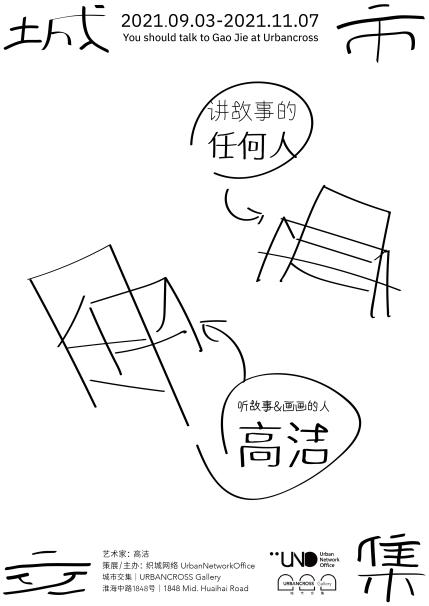 海报(this one)_画板 1